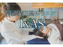 小顔矯正整体サロン イクサス(IxAS)の詳細を見る
