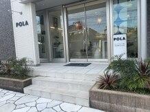 ポーラ 伊集院店(POLA)の詳細を見る