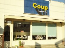 クープ(Coup)