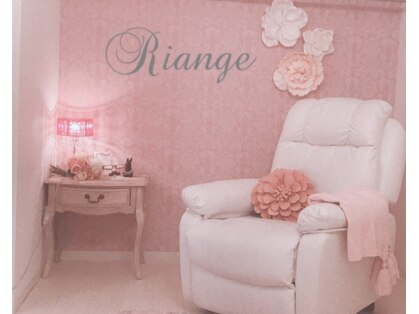 リアンジュ(Riange)の写真