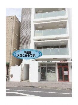 ロータス 平塚店(LOTUS)/JR平塚駅西口から徒歩1分!