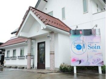ソワン 山形北町店(Soin)