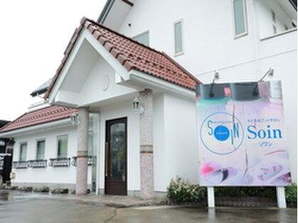ソワン 山形北町店(Soin)の写真