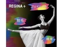 レジーナプラス 新さっぽろ店(Regina plus)
