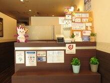 てもみん 赤坂通店の雰囲気(気軽に立ち寄れる好立地★全国120店舗以上展開!)