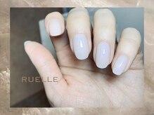 リュエル(RUELLE)/ワンカラー ショートネイル