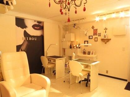 トータルビューティーサロン イブ(Total beauty salon Hibou)の写真