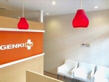 ゲンキ プラス 上野店(GENKI Plus)の雰囲気(全国に整体院やサロンを展開するGENKIDOによる本格サロン)