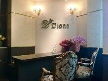 ディオーネ 西院駅前店(Dione)
