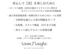 ラブズラフズ 守恒徳力店(Loves Laughs)の詳細を見る