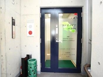 ワン セイビア 元住吉店/店内:入口