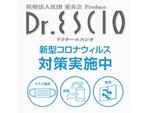 ドクターエスシオ イオン狭山店(Dr.ESCIO)の詳細を見る