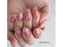 ネイルズリアル(nail's REAL)/ウル艶ネイル