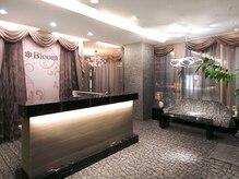 ブルーム 新宿西口店(Bloom)の雰囲気(アクセスしやすい都会にありながらも快適にリラックスできる空間)