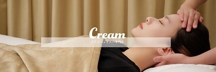 クリーム ハラジュク(CREAM harajuku)のサロンヘッダー