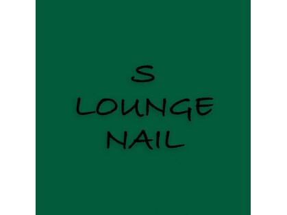 エスラウンジネイル(S LOUNGE NAIL)の写真