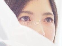 マグヘアー(MUGhair)