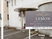 サロンレモン(salon Lemon)