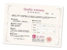 プレミアム全身脱毛シースリー 神戸三宮店の雰囲気(他では見かけない、『脱毛品質保証書』を発行してくれる♪)