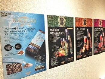 ホットスリムスタジオ 立川店/ファスティングで美BODYゲット♪