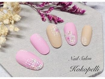 ココペリ(Nail Salon&School kokopelli)/マットフラワーネイル
