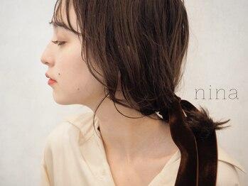 ニーナ 恵比寿(nina)/【恵比寿】デザインイメージNo.8