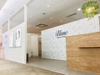 アイラッシュサロン ブラン クレド岡山店(Eyelash Salon Blanc)(岡山県岡山市北区)