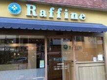 ラフィネ 恵比寿店