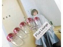 プルースラウンジ トウキョウ(Plus Lounge TOKYO)/定額ネイル☆8800円