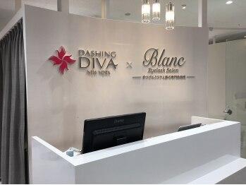 ブラン FKD宇都宮店(Blanc)(栃木県宇都宮市)