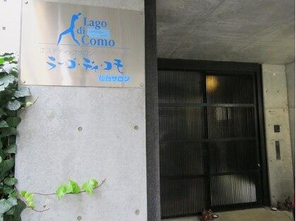 ラーゴディコモ(Lago di como)の写真
