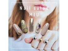 ミュウ(MIU)の雰囲気(Instagram【nail.salon_miu】にて多数デザイン掲載してます♪)
