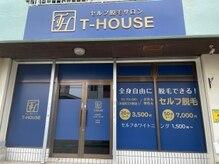 ティーハウス(T-House)