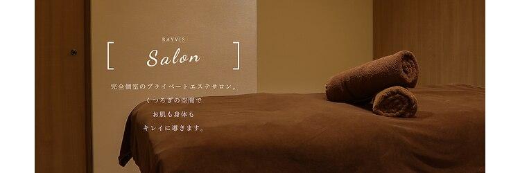 レイビス 札幌店(RAYVIS)のサロンヘッダー