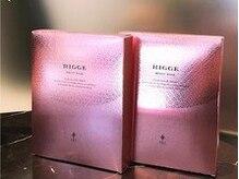 エスビーエス トウキョウ 美里店(SBS TOKYO)/SBSブランド【RIGGE】シリーズ