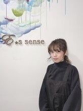 エッセンス(E's sense)派谷 亜美