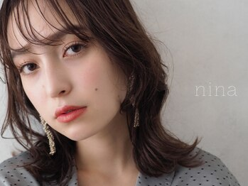 ニーナ 恵比寿(nina)/【恵比寿】デザインイメージNo.9