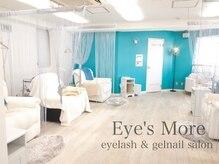 アイズモア 京王八王子店(Eye's More~eyelash&nail~)の詳細を見る