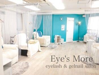 アイズモア 京王八王子店(Eye's More~eyelash&nail~)