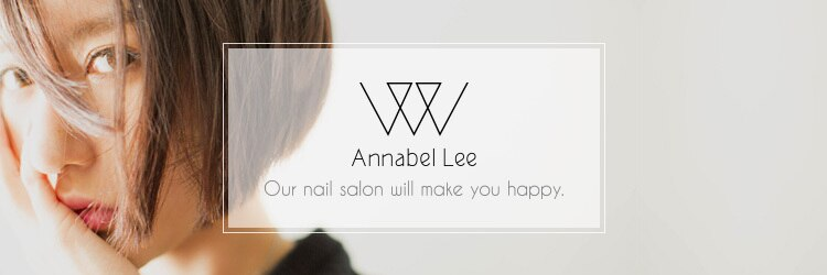 アナベルリー 池袋店(Annabel Lee)のサロンヘッダー