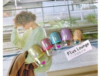 プルースラウンジ トウキョウ(Plus Lounge TOKYO)/定額ネイル☆11000円