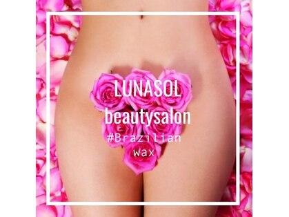 ルナソルビューティーサロン 所沢店(LUNASOL beauty salon)の写真