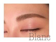 アイラッシュサロン ブラン 広島アルパーク店(Eyelash Salon Blanc)/【美眉スタイリング】