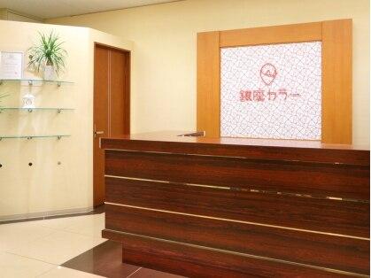 銀座カラー 神戸元町店の写真