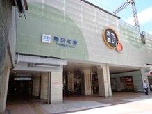 アイビジン 四日市店(I BiJiN)の雰囲気(アクセス楽々!駅から徒歩3分!!)