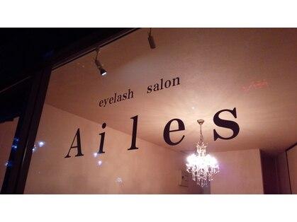 アイラッシュサロン エール(Ailes)の写真