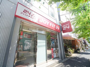 ジョイフィット24 洗足(JOYFIT24)(東京都目黒区)