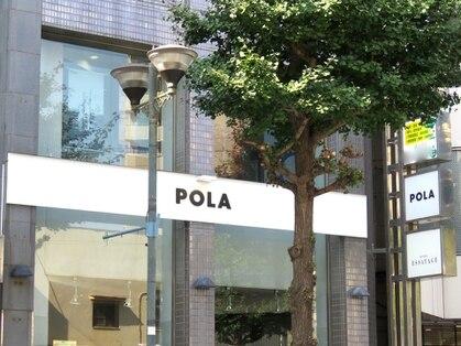POLA THE BEAUTY 上福岡店