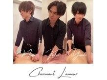 シャルモン ラ ムール(Charmant L'amour)