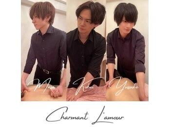 シャルモン ラ ムール(Charmant L'amour)(東京都世田谷区)